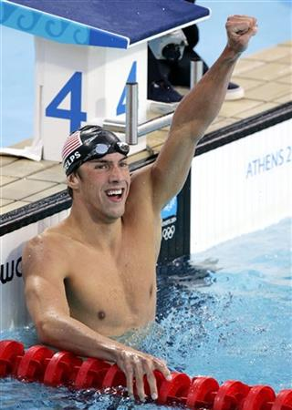 Phelps Photo Gallery