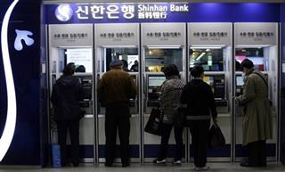 South Korea Debt Relief