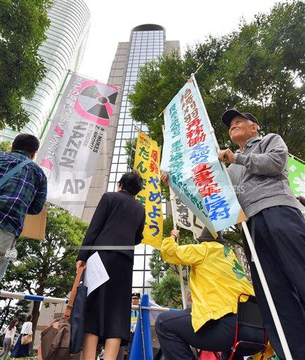 Protest against restart of Fukushima plant operator's nuclear reactors