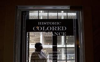 Black History Month Jim Crow Relics