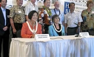 US Senate Hawaii Debate
