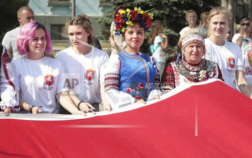 Russia National Flag Day