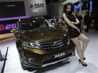 China SUV Nation
