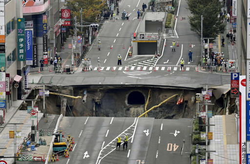 Parts of street collapse in southern Japan city; no injuries