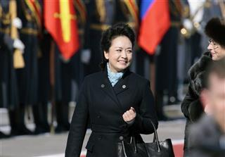 Peng Liyuan