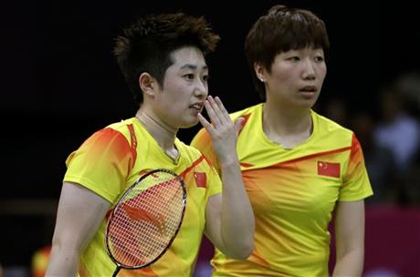 London Olympics Badminton Women