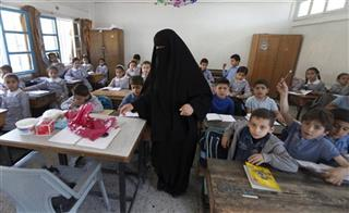 Mideast Gaza Segregating Schools