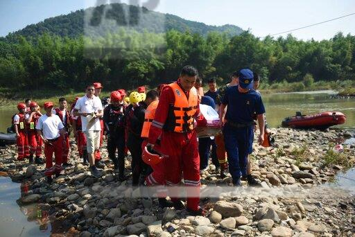 CHINA CHINESE ZHEJIANG HUZHOU SACRIFICED FIREMAN HERO ACCIDENT