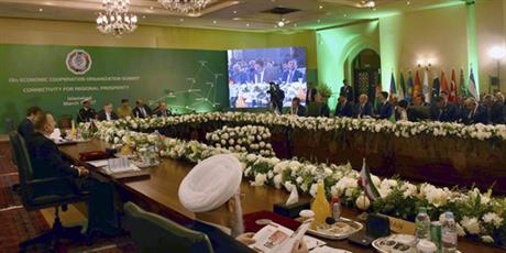 Pakistan Regional Summit