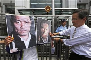 China Rights Lawyer