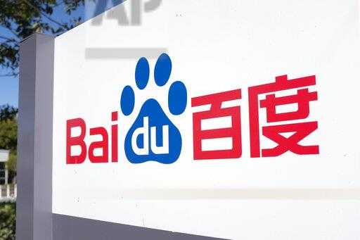 CA: Baidu to announce Q2 earnings