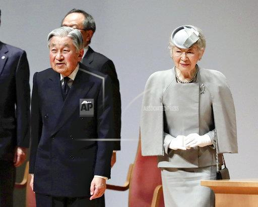 Japan's Imperial Couple attends a Sharoushi ceremony