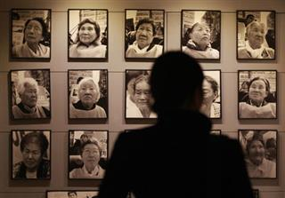 Japan South Korea Defining Comfort Women