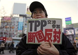 Japan Tough Trade Pact