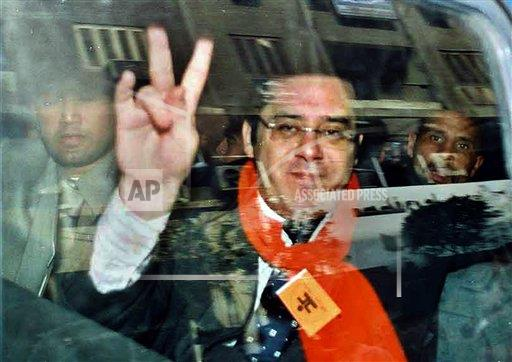 Associated Press International News Egypt File photo EGYPT JAILED REFORMER