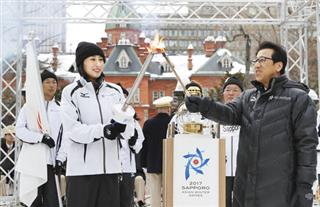 Japan Asian Winter Games