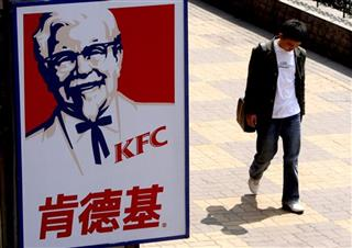 KFC SIGN