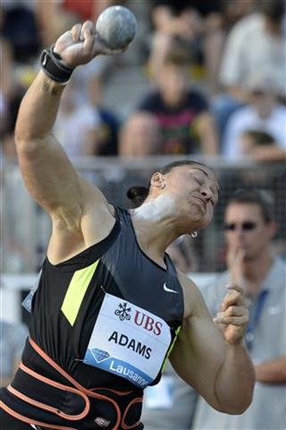 Switzerland Athletics Diamond League