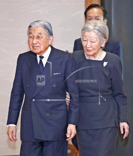 Imperial couple attend Welfare awards ceremony