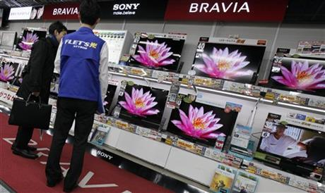 Japan Strugging Sony