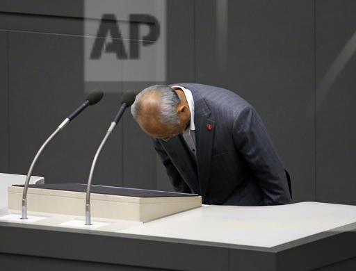 Japan Tokyo 2020 Governor Resigns
