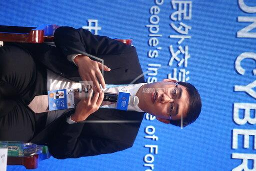CHINA CHINESE WORLD INTERNET CONFERENCE CELEBRITY