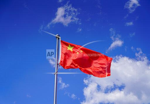 CHINA BEIJING HONG KONG FLAGS