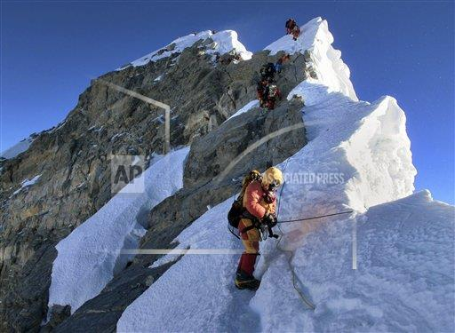 Nepal Everest Ascent Anniversary