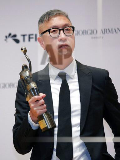 Hong Kong Film Awards