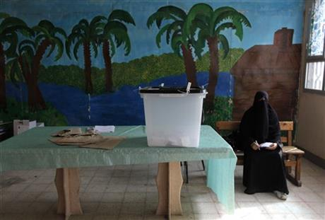 APTOPIX Mideast Egypt Election