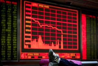 China Financial Markets