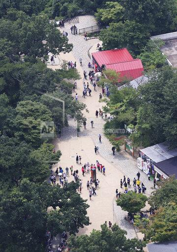 Mountain day of Mt. Takao in Japan