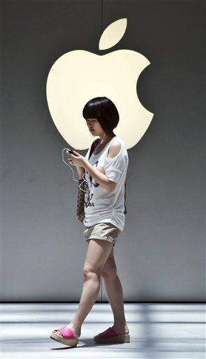 China Apple iPad Dispute