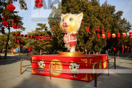 Beijing decorations before New Year