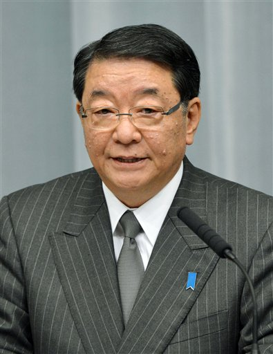Osamu Fujimur