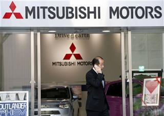 Japan Earns Toyota Mitsubishi