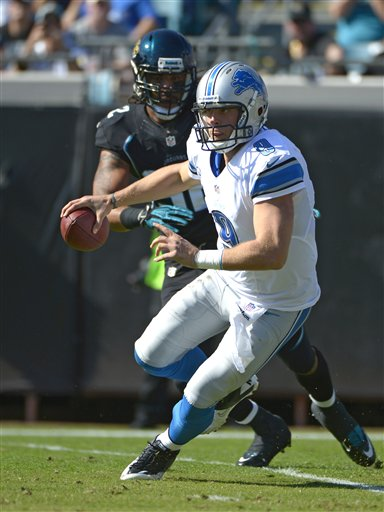Matthew Stafford, Austen Lane
