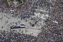 NCAA Villanova Parade Basketball