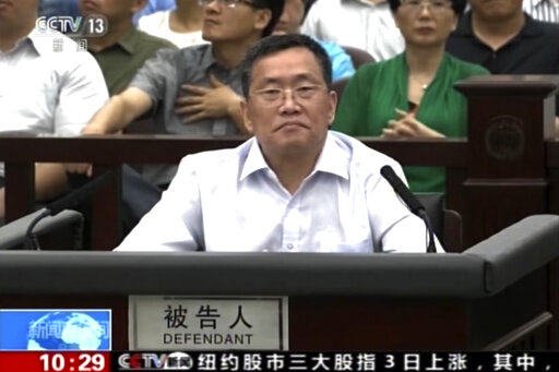 China lawyer gets 7 years in 3rd subversion trial this week