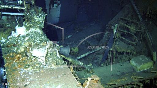 USS Indianapolis Found