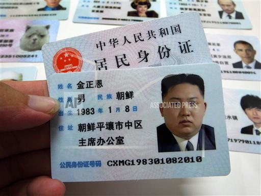 China Photos Fake Buy Id Of Celebrities Detailview Cards Ap Images