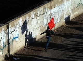 Mideat Bahrain Uprising at Crossroads