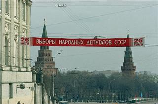 USSR Elections 1989