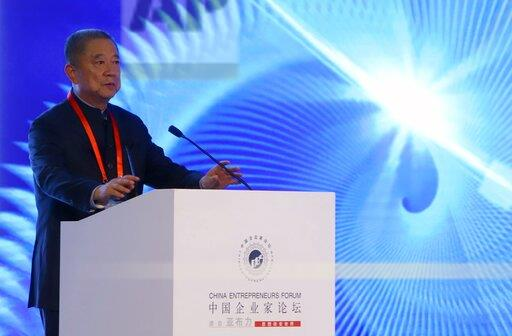 CHINA TIANJIN 15TH SUMMER SUMMIT YABULI ENTREPRENEURS FORUM 2019