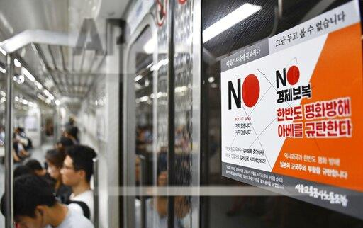 Boycott of Japan-made products in Seoul