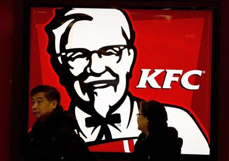 China KFC Comeback