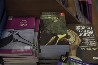 Mideast Israel Book Rejected