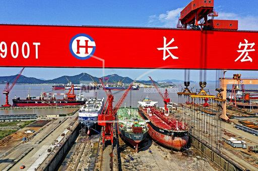 CHINA ZHEJIANG ZHOUSHAN SHIPPING INDUSTRY