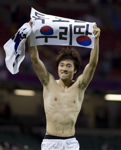 London Olympics Soccer South Korea Political Flag