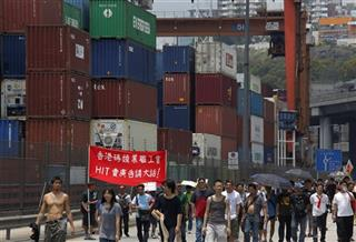 Hong Kong Port Strike